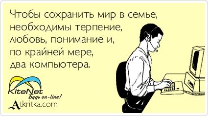 Новости визового режима украины